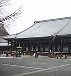 Hongwanji960