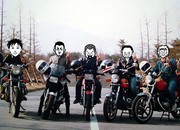riderskai